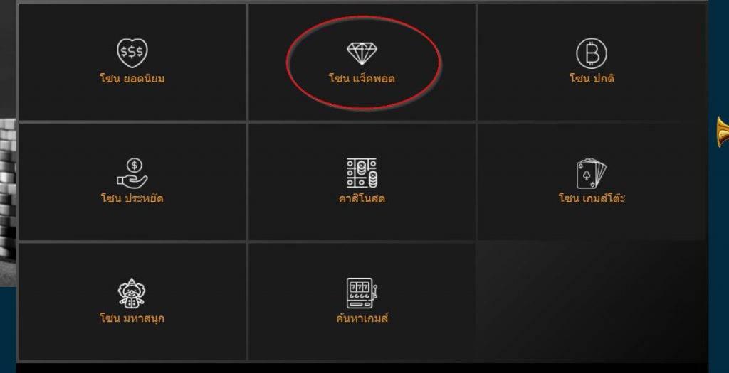 777ww Casino - Slots Gaming