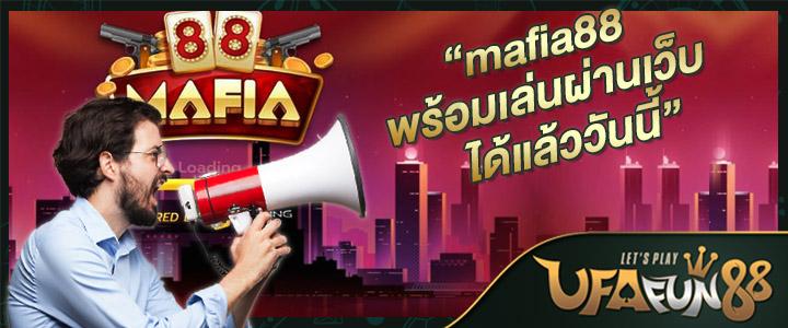 mafia88