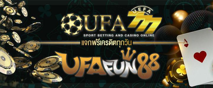 ufabet เว็บคาสิโนอันดับ 1